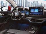 比亚迪 唐EV 2019款 比亚迪 唐EV 2019款 EV600D智联创世版-第5张图