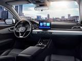 比亚迪 全新秦EV 2019款 比亚迪 全新秦EV 2019款 高续航版豪华型-第4张图