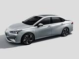丰田 iA5 2019款 丰田 iA5 2019款 尊贵版-第1张图