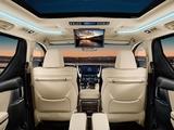丰田 埃尔法 2020款 丰田 埃尔法 2020款 双擎2.5L豪华版-第5张图