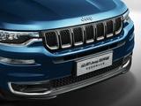 Jeep 指挥官PHEV 2019款 Jeep 指挥官PHEV 2019款 2.0T混动臻享版-第4张图