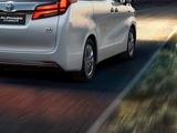 丰田 埃尔法 2019款 丰田 埃尔法 2019款 双擎2.5L尊贵版-第4张图