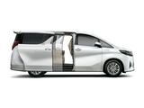 丰田 埃尔法 2019款 丰田 埃尔法 2019款 双擎2.5L尊贵版-第1张图