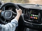 沃尔沃 沃尔沃XC60新能源 2020款 沃尔沃 沃尔沃XC60新能源 2020款 T8 E驱混动智远运动版-第1张图