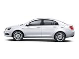 吉利汽车 帝豪新能源 2019款 吉利汽车 帝豪新能源 2019款 EV500精英型超长续航版-第4张图