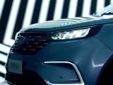 福特 领界EV 2019款 福特 领界EV 2019款 静领型-第4张图