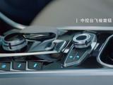 福特 领界EV 2019款 福特 领界EV 2019款 静领型-第5张图