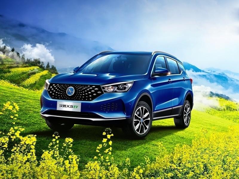 汉腾汽车汉腾X5新能源